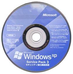 [Imagen: windows-xp-sp3.jpg]